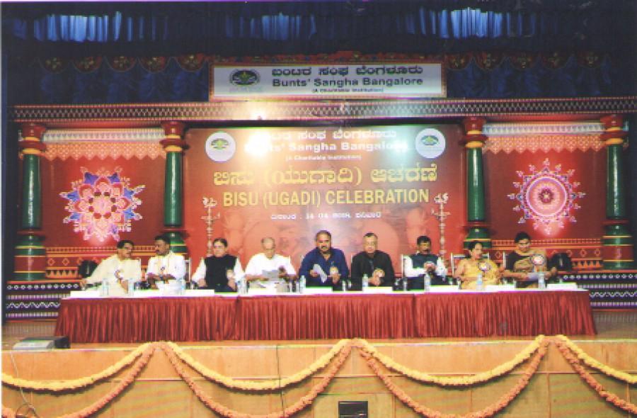 Bisu - Jatland Wiki